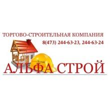 «Альфа строй» город Воронеж