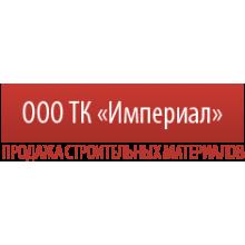 «Империал» город Воронеж
